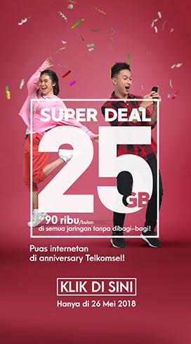 Loop super deal phase 5 272 x 488